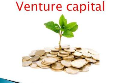 Venture Capital Companies in India