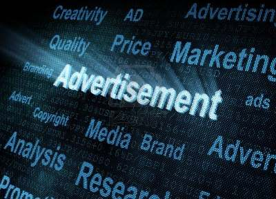 Purposes of advertisements