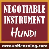 Negotiable instrument - Hundi