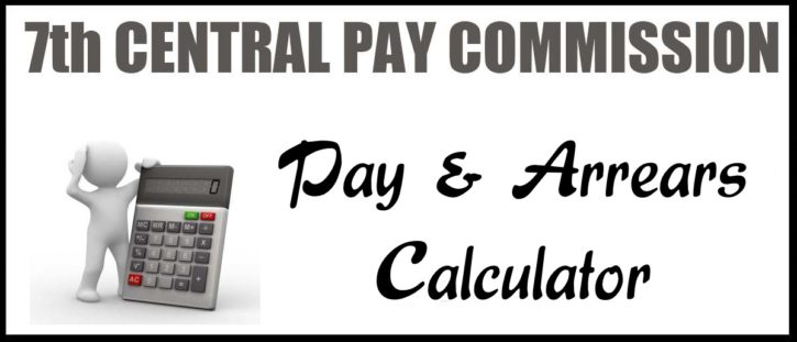7th CPC Pay and Arrears Calculator